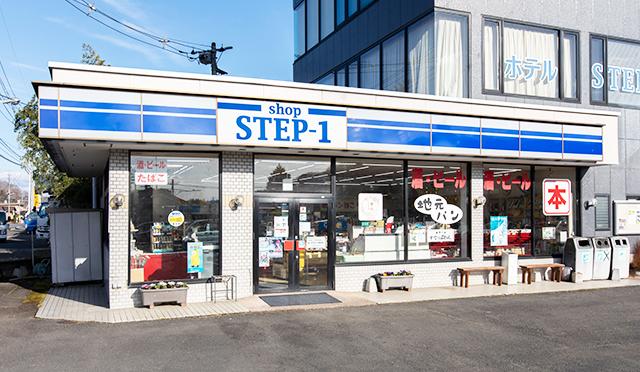 shopSTEP-1